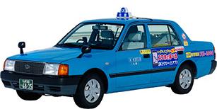 コンフォート 北星タクシー